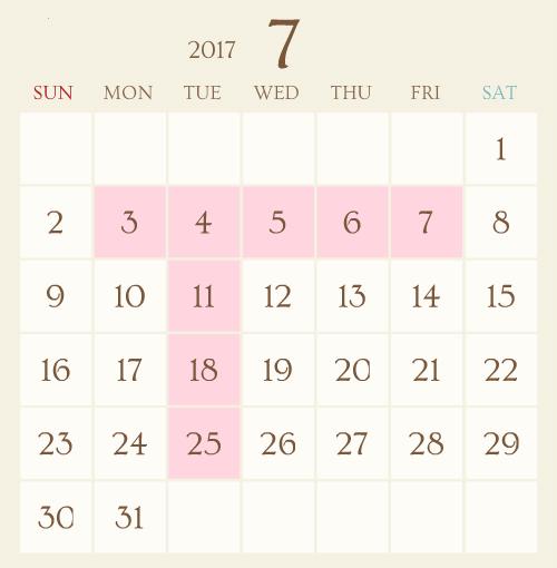 2017、7watanabe