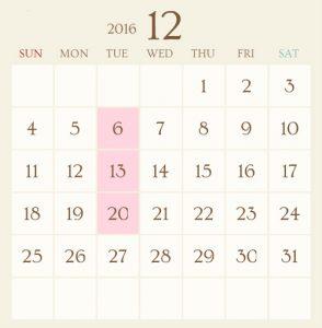 12月の営業日のご案内!!