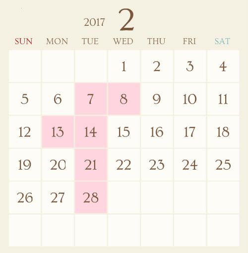 rouland2017,2wa