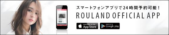 スマートフォンアプリで24時間予約可能!